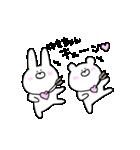 高速!大好きな【ゆきちゃん】へ!!(個別スタンプ:21)
