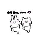 高速!大好きな【ゆきちゃん】へ!!(個別スタンプ:22)
