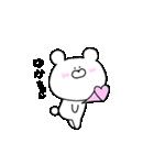 高速!大好きな【ゆかちゃん】!!(個別スタンプ:12)