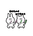 高速!大好きな【ゆかちゃん】!!(個別スタンプ:18)