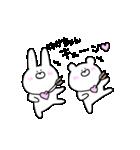 高速!大好きな【ゆかちゃん】!!(個別スタンプ:21)