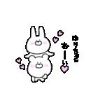 高速!大好きな【ゆりちゃん】へ!!(個別スタンプ:02)