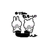 高速!大好きな【ゆりちゃん】へ!!(個別スタンプ:03)
