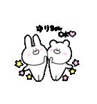 高速!大好きな【ゆりちゃん】へ!!(個別スタンプ:06)