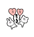 高速!大好きな【ゆりちゃん】へ!!(個別スタンプ:08)