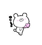 高速!大好きな【ゆりちゃん】へ!!(個別スタンプ:12)
