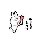 高速!大好きな【ゆりちゃん】へ!!(個別スタンプ:13)