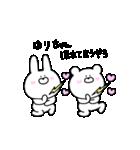 高速!大好きな【ゆりちゃん】へ!!(個別スタンプ:14)