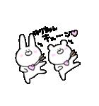 高速!大好きな【ゆりちゃん】へ!!(個別スタンプ:21)