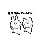 高速!大好きな【ゆりちゃん】へ!!(個別スタンプ:22)