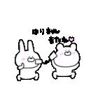 高速!大好きな【ゆりちゃん】へ!!(個別スタンプ:24)