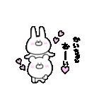 高速!大好きな【かいちゃん】へ!!(個別スタンプ:2)
