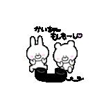 高速!大好きな【かいちゃん】へ!!(個別スタンプ:3)
