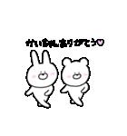 高速!大好きな【かいちゃん】へ!!(個別スタンプ:5)