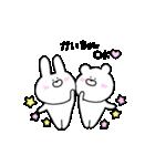 高速!大好きな【かいちゃん】へ!!(個別スタンプ:6)
