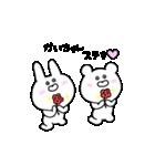 高速!大好きな【かいちゃん】へ!!(個別スタンプ:7)