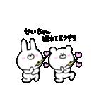 高速!大好きな【かいちゃん】へ!!(個別スタンプ:14)