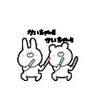 高速!大好きな【かいちゃん】へ!!(個別スタンプ:18)