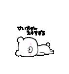 高速!大好きな【かいちゃん】へ!!(個別スタンプ:19)