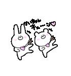 高速!大好きな【かいちゃん】へ!!(個別スタンプ:21)