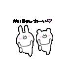 高速!大好きな【かいちゃん】へ!!(個別スタンプ:22)