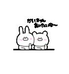 高速!大好きな【かいちゃん】へ!!(個別スタンプ:23)