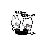 高速!大好きな【かえちゃん】へ!!(個別スタンプ:03)
