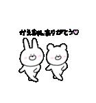 高速!大好きな【かえちゃん】へ!!(個別スタンプ:05)