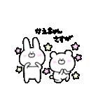 高速!大好きな【かえちゃん】へ!!(個別スタンプ:09)