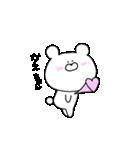 高速!大好きな【かえちゃん】へ!!(個別スタンプ:12)