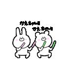 高速!大好きな【かえちゃん】へ!!(個別スタンプ:18)