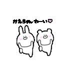 高速!大好きな【かえちゃん】へ!!(個別スタンプ:22)
