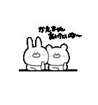 高速!大好きな【かえちゃん】へ!!(個別スタンプ:23)