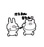 高速!大好きな【かえちゃん】へ!!(個別スタンプ:24)