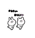 高速!大好きな【かおちゃん】へ!!(個別スタンプ:01)