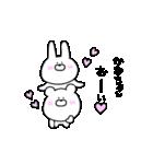 高速!大好きな【かおちゃん】へ!!(個別スタンプ:02)