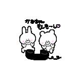 高速!大好きな【かおちゃん】へ!!(個別スタンプ:03)