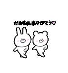 高速!大好きな【かおちゃん】へ!!(個別スタンプ:05)