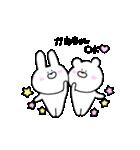 高速!大好きな【かおちゃん】へ!!(個別スタンプ:06)