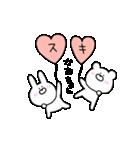 高速!大好きな【かおちゃん】へ!!(個別スタンプ:08)