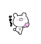 高速!大好きな【かおちゃん】へ!!(個別スタンプ:12)