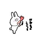 高速!大好きな【かおちゃん】へ!!(個別スタンプ:13)