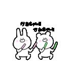 高速!大好きな【かおちゃん】へ!!(個別スタンプ:18)