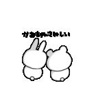 高速!大好きな【かおちゃん】へ!!(個別スタンプ:20)