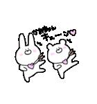 高速!大好きな【かおちゃん】へ!!(個別スタンプ:21)