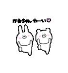 高速!大好きな【かおちゃん】へ!!(個別スタンプ:22)