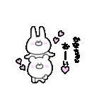 高速!大好きな【かなちゃん】へ!!(個別スタンプ:02)