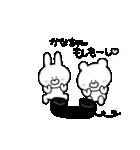 高速!大好きな【かなちゃん】へ!!(個別スタンプ:03)