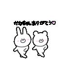 高速!大好きな【かなちゃん】へ!!(個別スタンプ:05)