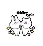 高速!大好きな【かなちゃん】へ!!(個別スタンプ:06)
